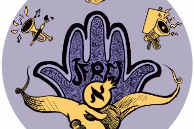 Hamsa Logo