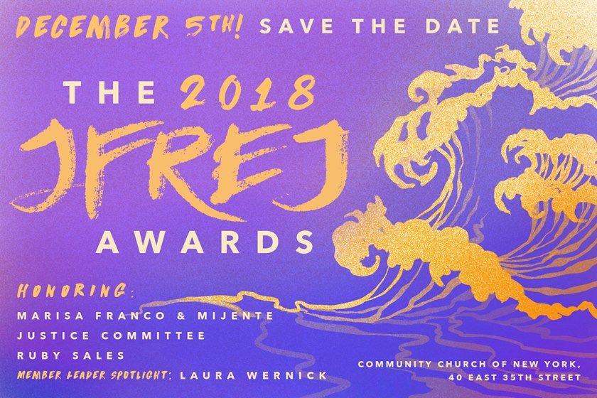 Banner illustration for the 2018 JFREJ awards
